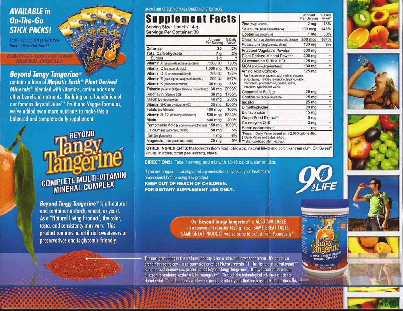 Tangy Tangerine Nutrition Facts